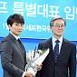 [BZ포토] 지성, 유니세프한국위원회 특별대사로 임명