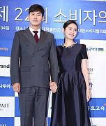 우효광-추자현, '아침에도 깨볶는 추우'