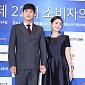 [BZ포토] 우효광-추자현, '아침에도 깨볶는 추우'