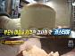 '생활의 달인' 카스티야 유명한 상수동 빵집 소개…황교익도 감탄