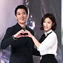 김래원-신세경, '어린신부' 이후 14년 만에 재회