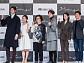 '그사이', JTBC도 월화극 대전 뛰어든다…감성 멜로 통할까(종합)