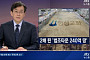 '부자세습' 명성교회, 신도 400명 반대 성명… 부동산 투기 의혹까지