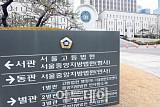 'IDS홀딩스 인사청탁' 구은수 前 서울경찰청장, 집행유예