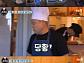 '강식당' 2회, 돈가스 이어 오므라이스 개발…2배 이상 손님에 혼란