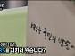 'PD수첩', MBC 몰락史 이어 KBS 정조준
