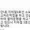 """지하철 1호선 온수역서 사상사고 발생…출근길 시민들 발동동 """"왜 매일 고장인가요?"""""""