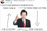 [이시각 연예스포츠 핫뉴스] 허경영 하늘궁·이동건♥조윤희 득녀·송혜교 엑소·'한끼줍쇼' 엄정화 등