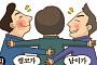[단독]서민금융진흥원, 경력직원 공채 캠코출신 무더기 합격 논란