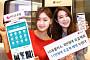 LG유플러스, 8만원대 요금제로 11만원대 '혜택'