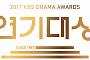 '2017 KBS 연기대상' 베스트 커플상, 18일부터 온라인 투표…