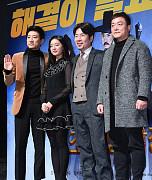김명민-김지원-오달수-김석윤, '조선...