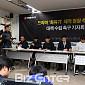[BZ포토] '화유기' 제작현장 추락사고 대책 수립 ...