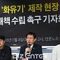 [BZ포토] 김환균 언론노조위원장, 화유기 뿐 아니...