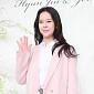 [BZ포토] 백지영, 류현진-배지현 결혼 '축하하러 ...