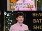 허경환, '화장대를 부탁해3' 스페셜MC 등장…고보결에 사심토크