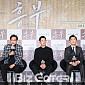 [BZ포토] 고(故) 김주혁 빈자리가 아쉬운 '흥부' ...
