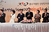 [포토] 박수치는 중소기업인 신년인사회 참석자들