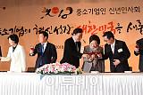 [포토] 중소기업인 신년인사회, 건배하는 참석자들
