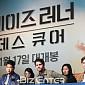 [BZ포토] '메이즈 러너: 데스 큐어' 내한 기자회견