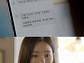'흑기사' 김래원♥신세경 은밀한 사랑 시그널 '단팥빵+크림빵'