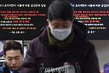 오늘도 '미세먼지 출퇴근 시간 대중교통 무료'… 박원순