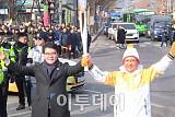 [포토] 임금옥 bhc 대표, 평창동계올림픽 성화봉송