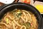 '생활의 달인' 일본식 우동의 달인, 특별한 맛의 비법은 면발!…극강의 쫄깃함 살린 그 비법은?