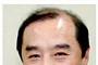 [김병준의 말] 정부, 가상화폐 열기로부터 무엇을 느껴야 하나