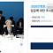 """홍콩 가족살해 40대 기업 대표, 청와대 국민 청원글까지…""""밀린 급여로 6개월간 고통"""""""