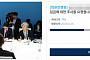홍콩 가족살해 40대 기업 대표, 청와대 국민 청원글까지…