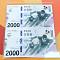 '2018 평창 동계올림픽' 2000원권 기념지폐, 10배 이상 가치로 고공행진…'가격 더 오를듯'