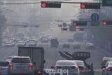 [내일날씨] 전국 대체로 흐려…서울 미세먼지 '나쁨' 출퇴근 승차요금 면제