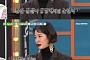 """'비디오스타' 김새롬, 이혼 후 심경 고백…""""사랑하는 것과 함께 사는 것은 달랐다"""""""