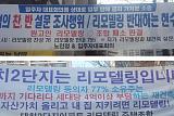 """국내 최대 리모델링 '대치2단지'...재건축 주장 소유주들 """"검토라도 해보자"""""""