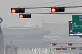 [포토] 미세먼지 '빨간불'