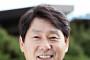 [정책발언대] 평화올림픽 개최와 물류, 에너지 및 관광대국으로의 도약