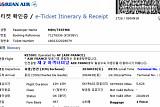 인천공항 제2여객터미널 18일 개장…
