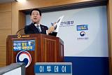 김영란법 농산물 가액 확대에 설 선물 사전예약 65%↑