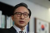 [포토] 이명박 기자회견, 검찰 포토라인 임박?