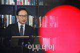 [포토] 이명박 긴급 기자회견 '빨간불'