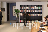 [포토] 사무실서 입장 밝히는 이명박