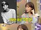 """'라디오스타' 김이나 """"박효신, 가장 길게 얘기 나누는 스타일"""""""