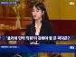 """'뉴스룸' 아이유 """"윤아 '효리네 민박2' 합류, 축하해"""""""