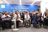 김정숙 여사, 패럴림픽 페스티벌 참석해 선수 격려…경기 티켓도 구매