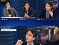 """유시민, JTBC '뉴스룸'서 비트코인 문제점 지적 """"사회적 효용에 비해 피해 커"""""""