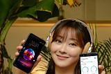 LG전자, 30만원대 'LG X4+' 국내 첫 선… LG페이ㆍFM라디오 탑재