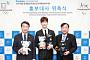 오준 교수·모델 홍종현, 평창올림픽 홍보대사 위촉