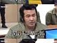 """'착하게 살자' 김보성 """"아내 직업은 무직? 가정부... 아니 주부"""""""