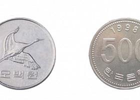 잘 찾아보면 '돈' 되는 한국에서 가장 비싼 동...
